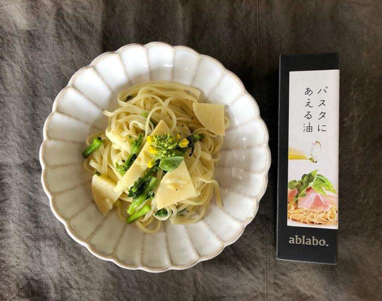 タケノコと菜の花のオイルパスタ