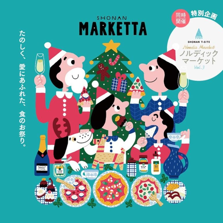 12月21日(土)・22日(日)は、湘南T-SITEで油売り!